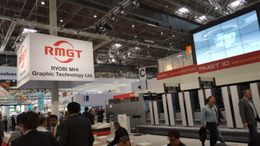RMGT's booth at drupa 2016.