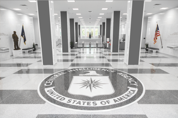 The CIA seal in the lobby of the agency's headquarters facility.
