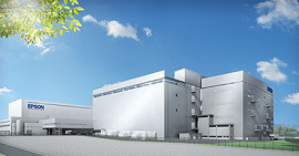 A rendering of Epson's new facility.