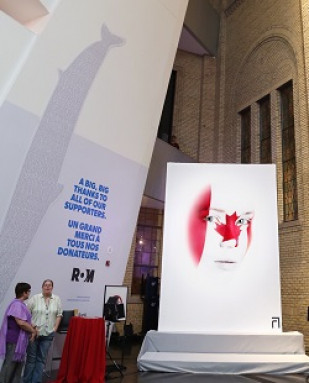 A special edition print for the Royal Ontario Museum (ROM) displayed last month as part of the museum celebration of Canada's 150th anniversary.