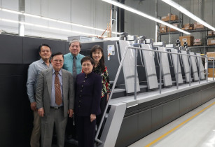 "For packaging, family-owned K&D Graphics relies on a Heidelberg Speedmaster XL 106 with ""Push to Stop"" automation technology. Pictured from left, are company founding members Gus Chew, COO; Don Chew, CEO; Montri Chew, CFO; Kim Chew, chairwoman; and Bebe Chew (retired)."