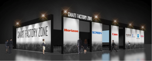 The Smart Factory Zone theater