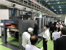 RMGT held an open house at its facility in Fukuyama, Japan, on Aug. 25-28.