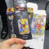 komori-packaging-sample-700