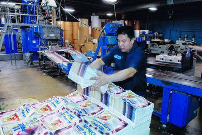 Inserts East Pennsauken Nj Prints Free Standing Inserts
